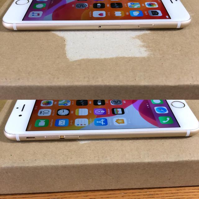 SIMフリー au iPhone6s 64GB ゴールド 判定○ 送料込み スマホ/家電/カメラのスマートフォン/携帯電話(スマートフォン本体)の商品写真
