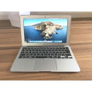Apple - 極美品 Macbook air 2013
