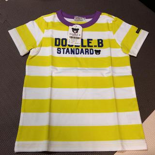 ダブルビー(DOUBLE.B)の未使用 ダブルビー 半袖 110cm(Tシャツ/カットソー)