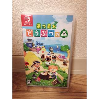 Nintendo Switch - あつまれどうぶつの森 あつ森 switch 任天堂 ゲームソフト