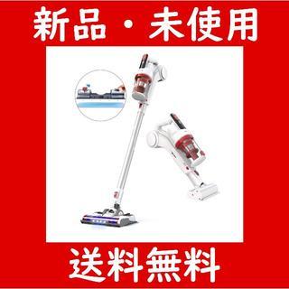 【超人気】DW300コードレス掃除機 水拭き掃除機 17000Pa(掃除機)