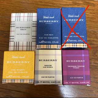 バーバリー(BURBERRY)のBURBERRY 香水 ミニボトル セット(ユニセックス)