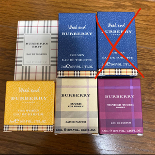 BURBERRY - BURBERRY 香水 ミニボトル セット