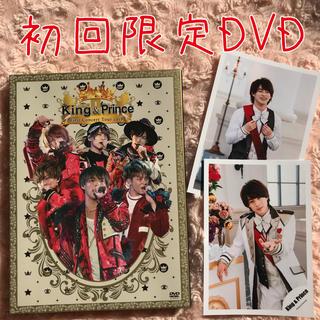 King&Prince FirstConcertTour2018初回限定盤DVD