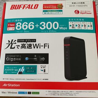 Buffalo - BUFFALO WHR-1166DHP4 無線LANルーター
