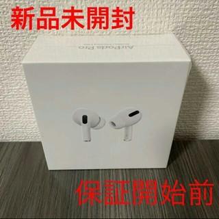 Apple - Apple AirPods Pro(エアポッド) MWP22J/A閲覧あり