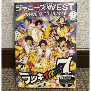 ジャニーズWEST - ジャニーズWEST Blu-ray