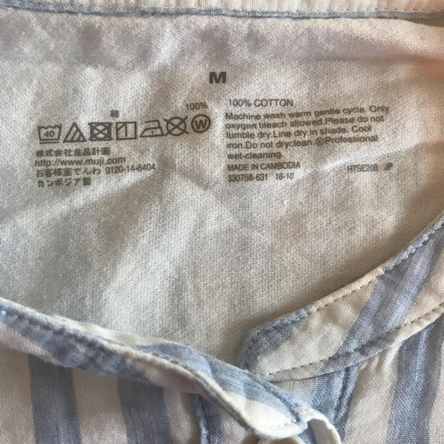 MUJI (無印良品)(ムジルシリョウヒン)の無印良品  パジャマ 部屋着  レディースのルームウェア/パジャマ(パジャマ)の商品写真