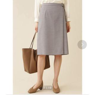 エヌナチュラルビューティーベーシック(N.Natural beauty basic)のダブルクロススカート(ひざ丈スカート)