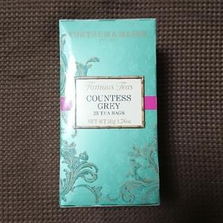 値下げ♪◎イギリス 紅茶 フォートナム&メイソン カウンテスグレイ◎日本未発売 (茶)