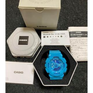 ジーショック(G-SHOCK)のCASIO G-SHOCK ハイパーカラーズ 限定ブルー 水色(腕時計(デジタル))