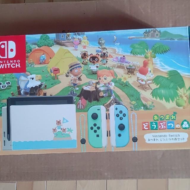 Nintendo Switch(ニンテンドースイッチ)の【本日発送】 Nintendo Switch あつまれ どうぶつの森 新品 エンタメ/ホビーのゲームソフト/ゲーム機本体(家庭用ゲーム機本体)の商品写真