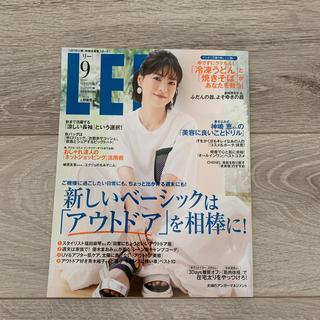 シュウエイシャ(集英社)のLEE雑誌(ファッション)