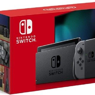 Nintendo Switch - ほぼ新品保証付きSwitch 任天堂スイッチ 本体 グレー ニンテンドウスイッチ