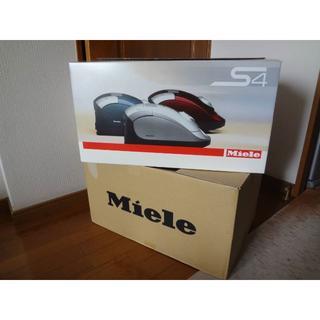 Miele (ミーレ) 掃除機  S4582 Tayberry r(掃除機)