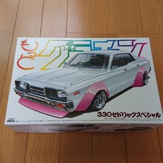 アオシマ(AOSHIMA)のアオシマ  330プラモデル(プラモデル)
