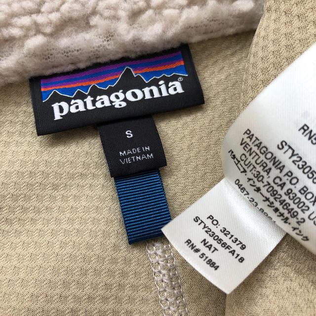 patagonia(パタゴニア)のパタゴニア レトロx ナチュラル サイズS メンズのジャケット/アウター(ブルゾン)の商品写真