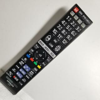 ヒタチ(日立)の日立 デジタルテレビ リモコン C-RT1(その他)