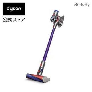 【新品未開封】Dyson V8 Fluffy SV10FF3(掃除機)