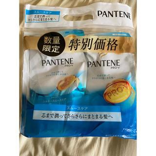 パンテーン(PANTENE)のパンテーンシャンプー&コンディショナーセット(シャンプー/コンディショナーセット)