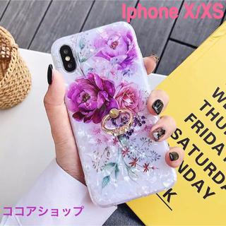 Apple - スマホケース iPhoneX/XSケース 花柄シェル 指リング