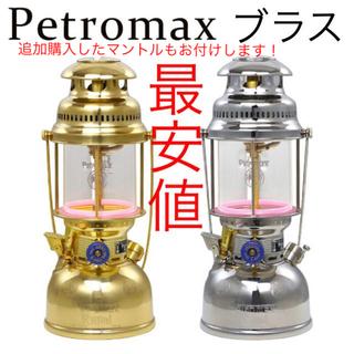ペトロマックス(Petromax)のペトロマックス Petromax HK500 ブラス ランタン(ライト/ランタン)