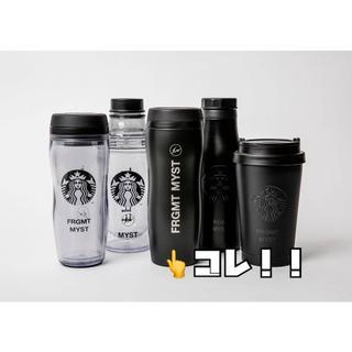 Starbucks Coffee - スターバックス×フラグメントデザイン コラボタンブラー