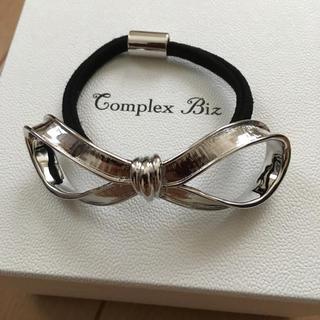 Complex Biz - 【特価☆早い者勝ち☆Complex Biz メロウリボンポニー シルバー】