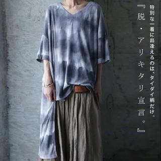 アンティカ(antiqua)のU095 新品同様 antiqua グレー タイダイ Tシャツ ロング 前後違い(Tシャツ(半袖/袖なし))