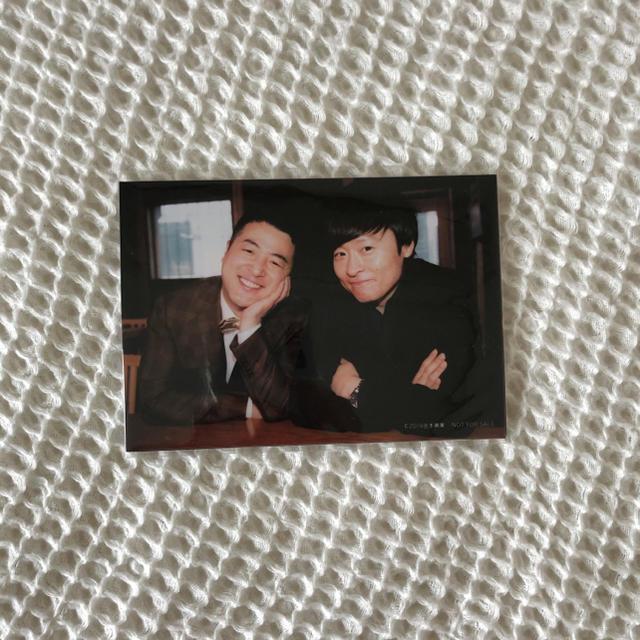 和牛 写真 エンタメ/ホビーのタレントグッズ(お笑い芸人)の商品写真