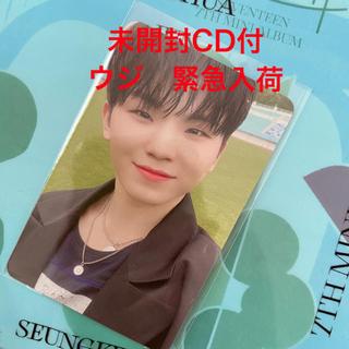 SEVENTEEN - セブチ ヨントン トレカ ウジ 未開封CD付き