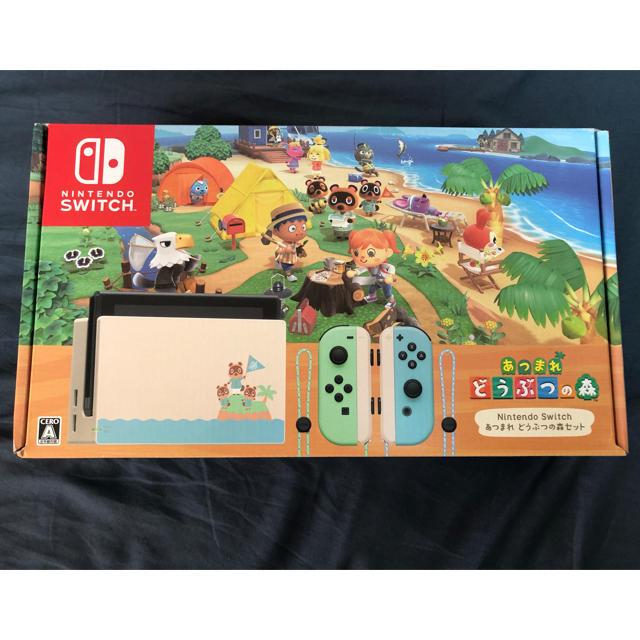 Nintendo Switch(ニンテンドースイッチ)の任天堂 スイッチ 本体 どうぶつの森 特別デザイン ニンテンドー エンタメ/ホビーのゲームソフト/ゲーム機本体(家庭用ゲーム機本体)の商品写真