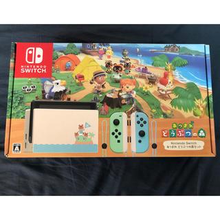 Nintendo Switch - 任天堂 スイッチ 本体 どうぶつの森 特別デザイン ニンテンドー