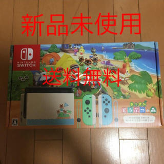Nintendo Switch - Nintendo Switch  どうぶつの森セット