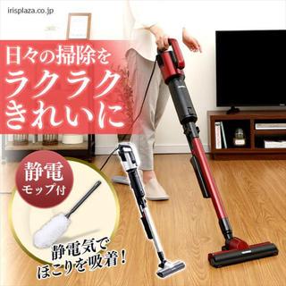 アイリスオーヤマ(アイリスオーヤマ)の新品!未開封!アイリスオーヤマ 極細軽量スティッククリーナー IC-SBA6-R(掃除機)