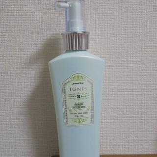 IGNIS - 【イグニス】プレミアムネイチャーミルク 乳液