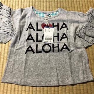 ブリーズ(BREEZE)の新品 BREEZE ブリーズ 半袖Tシャツ 100 (Tシャツ/カットソー)