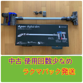 ダイソン(Dyson)の【中古】ダイソンDC35クリーナー(掃除機)
