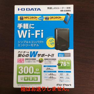 アイオーデータ(IODATA)の無線LANルーター WN-G300R2(PC周辺機器)