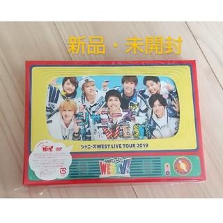 ジャニーズWEST - 未開封*ジャニーズWEST WESTV! 初回限定盤 DVD
