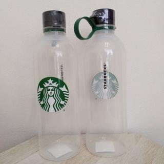 スターバックスコーヒー(Starbucks Coffee)のスターバックス  日本未発売 リユース タンブラー ウォーターボトル 新品 2本(グラス/カップ)