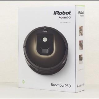 アイロボット(iRobot)のルンバ980iRobot社 ロボット掃除機 ダークグレー 新品 未使用 送料無料(掃除機)