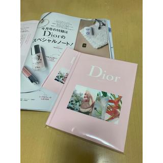 Dior - 未開封 Oggi 9月号特別付録 Dior BEAUTY ノート