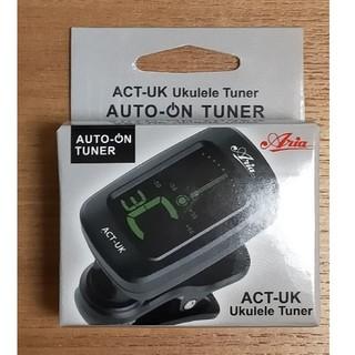 【値下げ】ウクレレチューナー ACT-UK/Aria(その他)