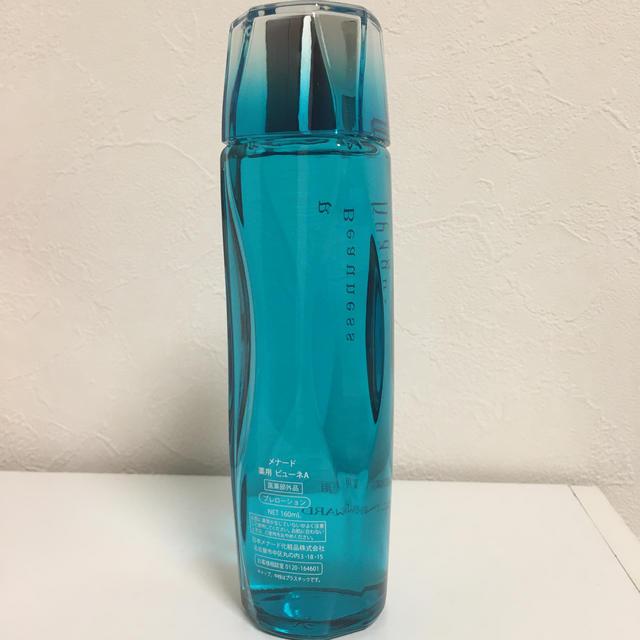 MENARD(メナード)の新品未使用 メナード 薬用ビューネ コスメ/美容のスキンケア/基礎化粧品(化粧水/ローション)の商品写真