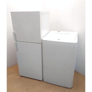 MUJI (無印良品) - 無印良品 冷蔵庫 洗濯機 2点セット クリーニング ホワイトハンドル