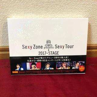 セクシー ゾーン(Sexy Zone)のSexy Zone Presents Sexy Tour ~ STAGE(DVD(男性アイドル)
