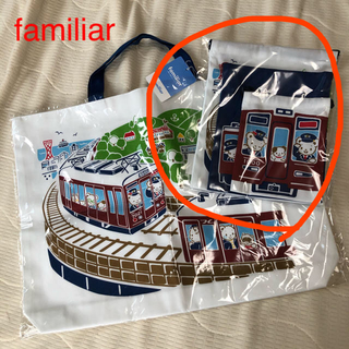 familiar - 【新品未開封】ファミリア 阪急電車 コラボ レッスンバッグ 巾着袋3点セット