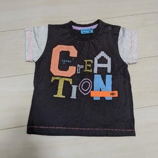 ニットプランナー(KP)のKP★TROIS LAPINS BOY半袖(80)(Tシャツ)