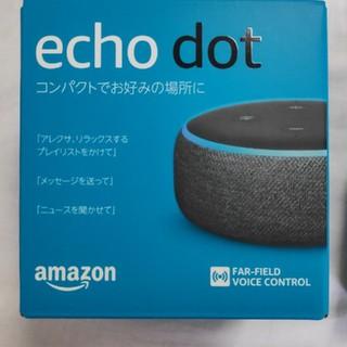 新品未開封 Amazon echo dot(スピーカー)